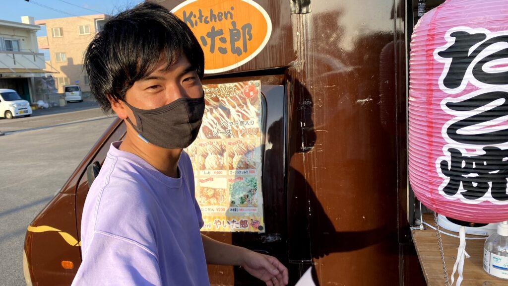 石垣島コワーキングスペースKLATCH Ishigakiの運営メンバー よーすけ